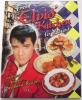 ELVIS PRESLEY COOKBOOK